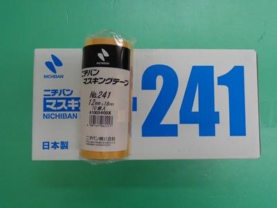 No241 車輌用マスキングテープ