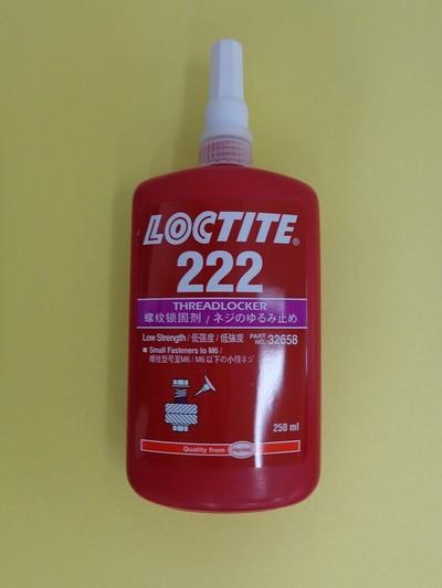 ロックタイト No222 低強度取り外し可タイプ