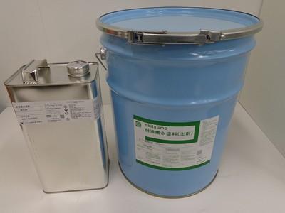 耐沸騰水塗料 上下兼用型 FR-3 グレー(2液型)
