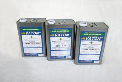 水性バトンFX
