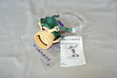 GM-12(M) 防毒マスク 本体のみ