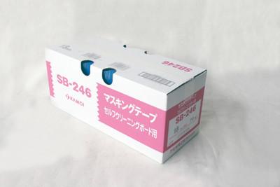SB-246 セルフクリーニングボード用マスキングテープ