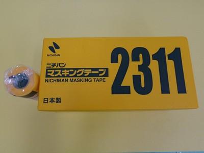 No2311 車輌用マスキングテープ