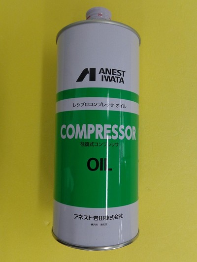 COMGコンプレッサーオイル