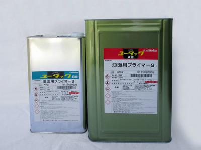 ユータック油面用プライマ-S