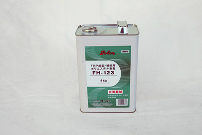 FH-123 ポリエステル樹脂