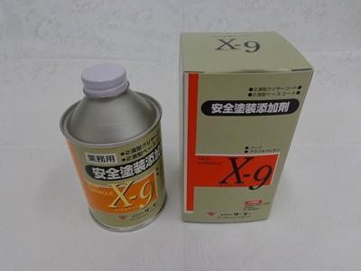 塗料添加剤ワンダードロップ X-9
