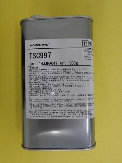 TSC-997 艶出しシリコーン