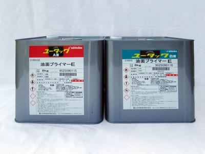 ユータック油面用プライマ-E