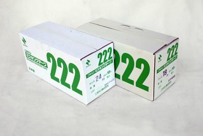 No.222 マスキングテープ