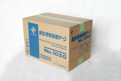 No.103G養生用布粘着テープ
