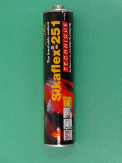シーカフレックス251