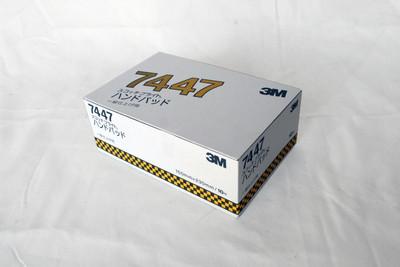 7447 ハンドパットAAD  150mm×230mm