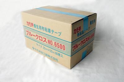 No.6500 布粘着テープ(ブルークロス)(25m)