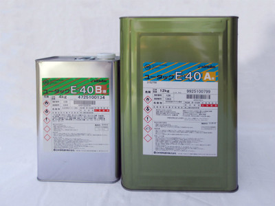 ユータックE-40 抗菌
