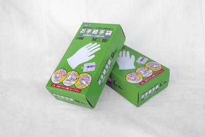 お手軽手袋