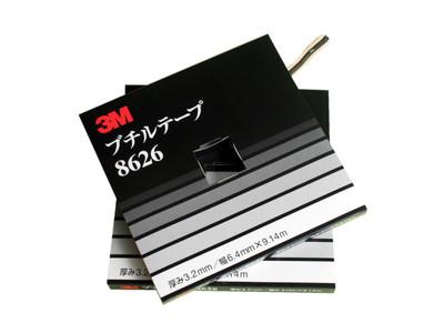 8626 ブチルテープ(9.14M)