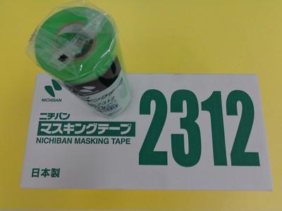 No2312 車輌用マスキングテープ