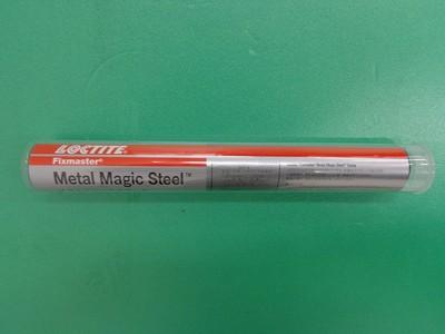 メタルマジックスティール EA3463