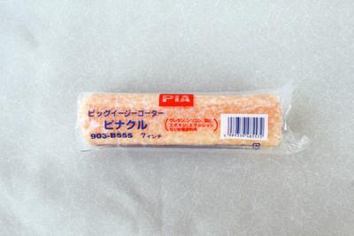 903-B555 ピナクル(13mm) ビッグイージーコーター