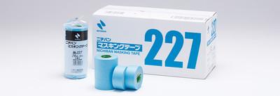 No.227 マスキングテープ