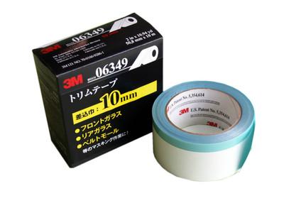 6349 トリムテープ(10M)