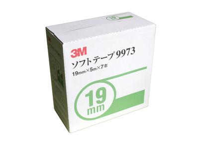 9973 ソフトテープ(5M)