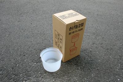 さげ缶替え容器 202 (2型 2.5L)