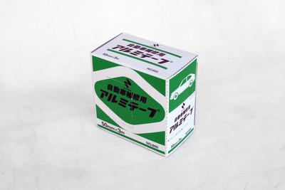 No.800 アルミテープ  (3m)