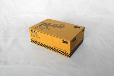 7448 ハンドパットAAD  150mm×230mm