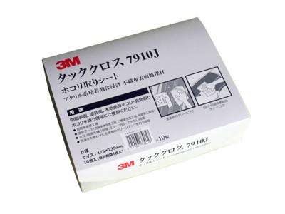 7910J タッククロス 175mm×235mm